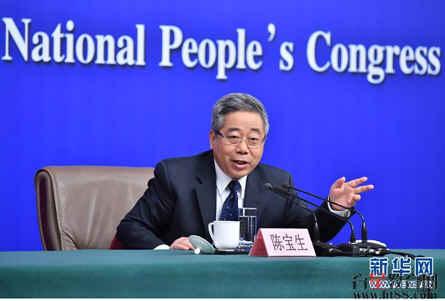 威廉希尔网站部部长陈宝生回答中外记者提问