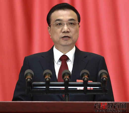 十三届全国人大二次会议开幕 李克强总理作政府工作报告