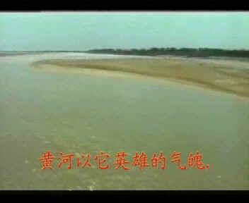 黄河颂视频朗读人教版雪花视频紫图片