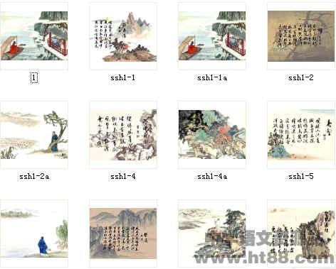 中学语文古诗课文诗配画图片素材图片