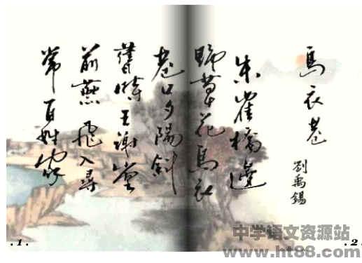 蝉>,游子吟,李白几首清平调等诗的意境画.