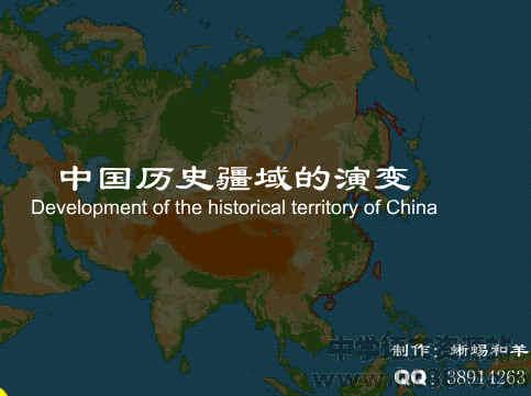 中国历史疆域图; 中国历史地图演变;