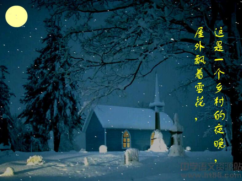 冬夜行 - 绿色年华 - czljljt 的博客