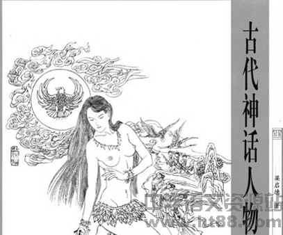 古代人物白描图图片展示下载;图片