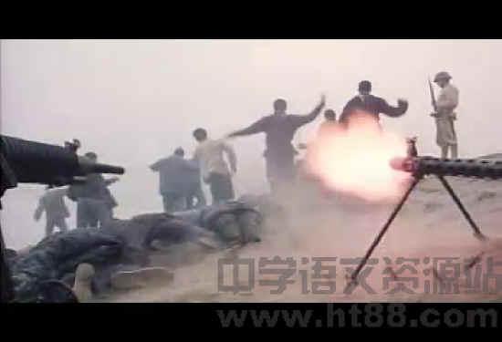 《南京大屠杀》视频素材12