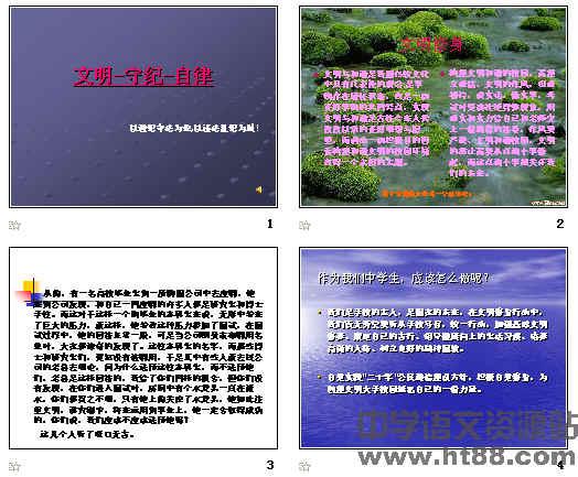 57mb小学评级:v小学来源:2008/10/2720:25:36资源时间:员原创课堂资源备课图片
