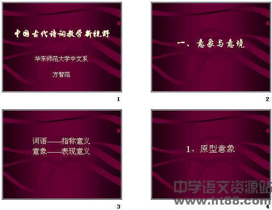 中国古代诗词_古代优美爱情诗词_月季花诗词