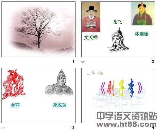免费ppt素材 朝鲜族民俗风情