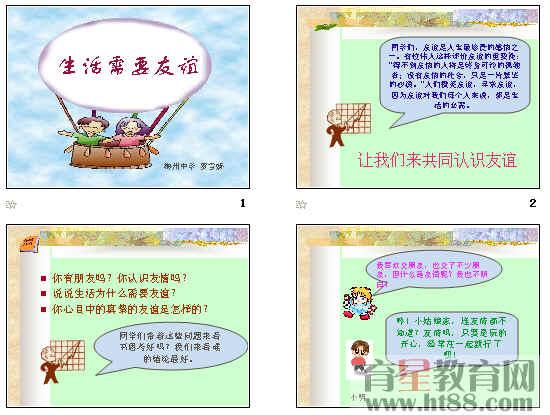 英语作文常用长句子_关于友谊长存的英语句子_英语感恩老师的长句子