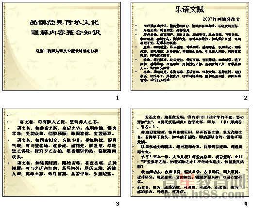 2o17年河北省高考录取程序和规则