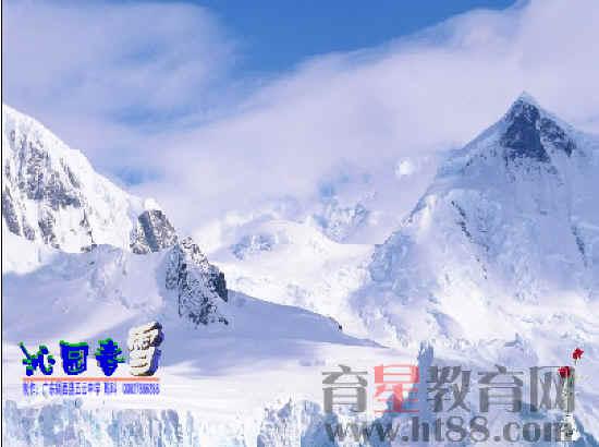 朗 万里长城沁园春雪风景画模板下载(图片编号:1 《沁园春高清图片