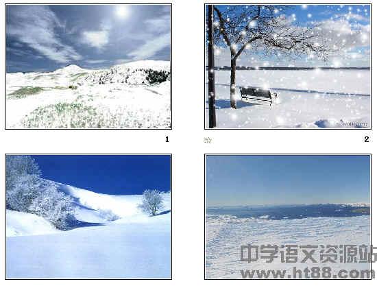 沁园春 雪ppt141