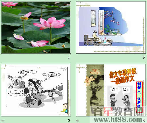 高楼专项v高楼--作文漫画ppt人逃生作文漫画教课消防标版图片