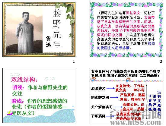 人教版八年级下册语文书,名著阅读有哪些图片