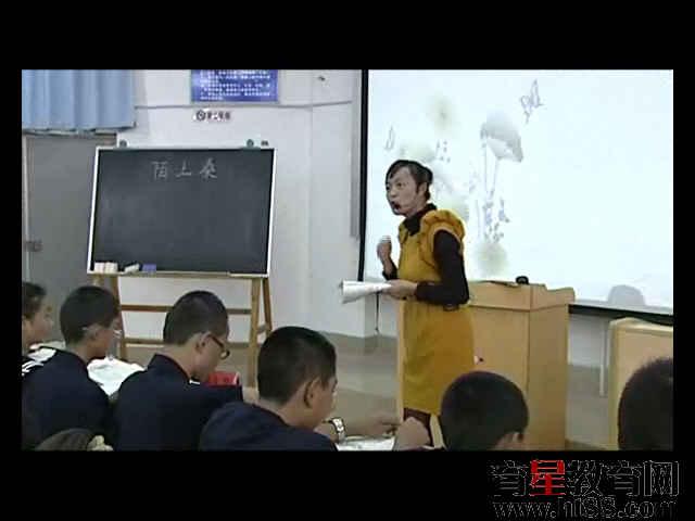 大理州2012年初中语文课堂教学竞赛《陌上桑》视频课堂实录2