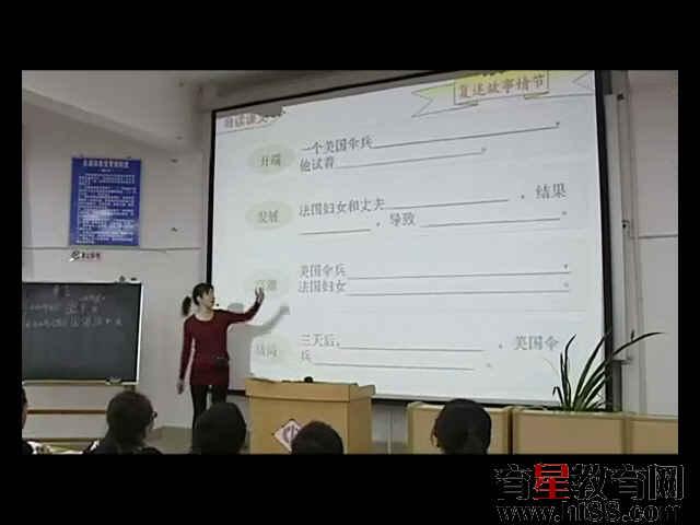 大理州2012年语文勇气课堂教学v语文视频初中首初中生歌活像图片