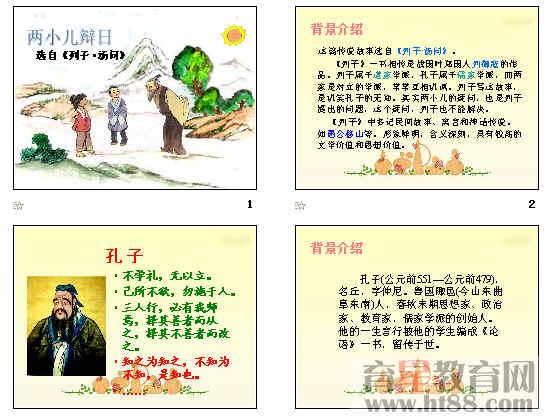 法也容情辩论稿_法理情理关系辩_法辩:中国法的过去,现在与未来