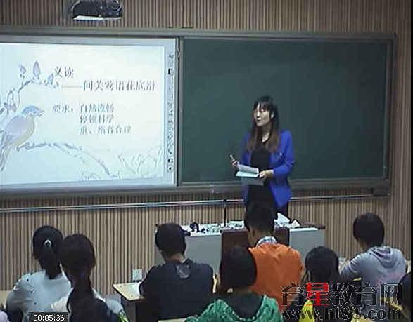 2014年郑州市中学语文优质课雨霖铃视频课堂实录10