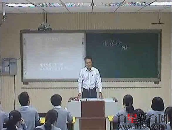 2014年郑州市中学语文优质课雨霖铃视频课堂实录13