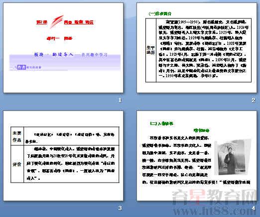 写信的正确格式应是在信封的左上角写上收信人所在地的 .信中间写上