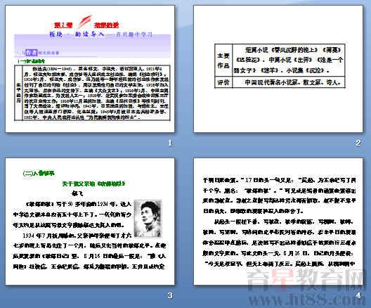 青岛语言文字网电话