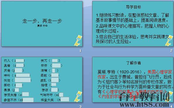 语文自主设计作业图片