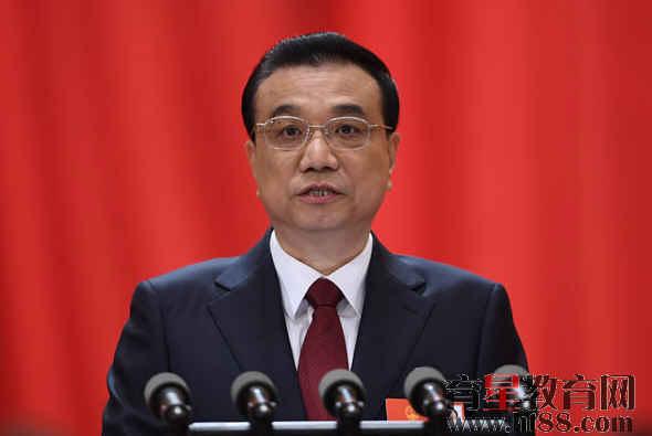 十三届全国人大一次会议开幕 李克强总理作政府工作报告