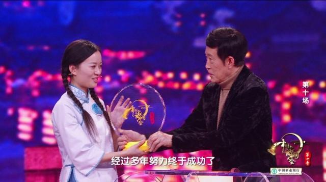 《中国诗词大会》总冠军陈更的诗词情缘:邂逅相遇,适我愿兮