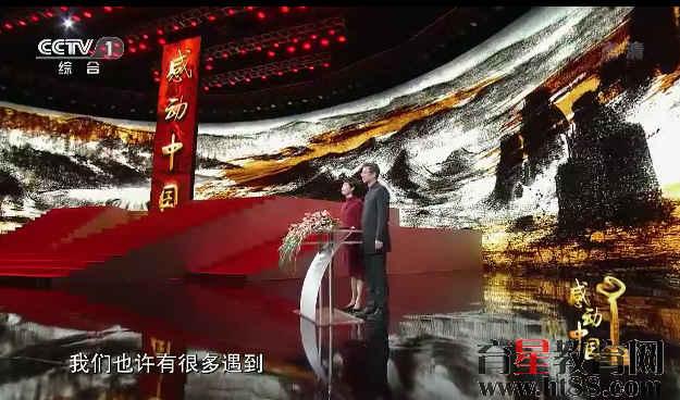 2018年度感动中国人物揭晓,颁奖典礼今晚播出